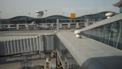 مطار أورومتشي