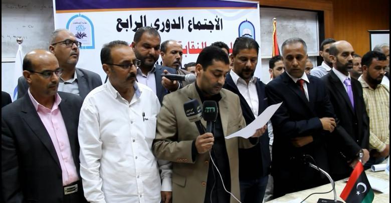 اجتماع النقابة العامة لموظفي الجامعات الليبية والمعاهد العليا - جامعة سرت