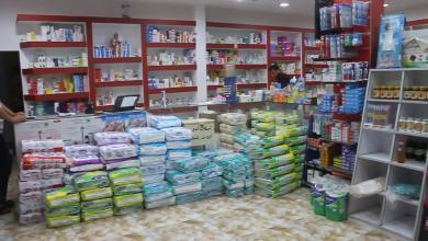 Photo of عصابات الدواء.. خطر يُهدد سكان مدينة المرج