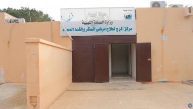 Photo of تزايد الإصابات بمرض السكري في طرابلس
