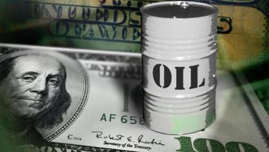 """Photo of أسعار النفط تنخفض وتهز """"خزنة ليبيا"""""""