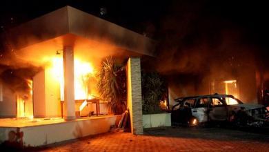 Photo of إدانة ليبي تورط في هجوم السفارة الأمريكية ببنغازي