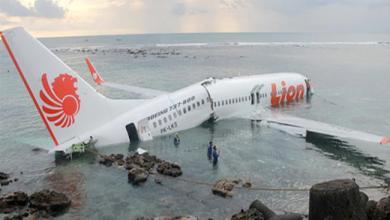 صورة الكشف عن سبب محتمل لسقوط الطائرة الإندونيسية