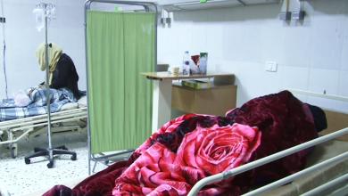 صورة وفاة فتاة و 30 حالة تسمم في القطرون