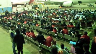 ترحيل 262 مهاجراً إلى نيجيريا
