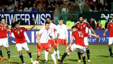 صورة كان 2019: مواجهة المنتخبين المصري والتونسي لحسم الصدارة