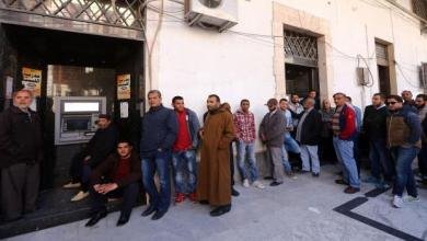"Photo of ""احترمونا"" حراك يحتج  على سوء الخدمات المصرفية"