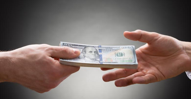 دفع نقود