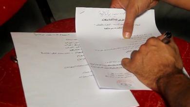 دورة تدريبية للملاكمة في بنغازي