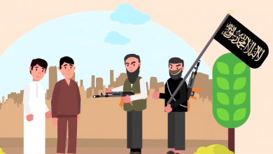 حقيقة داعش يكشفها مقطع رسوم متحركة