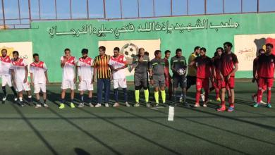 Photo of انطلاق دوري كرة القدم المصغرة في طبرق