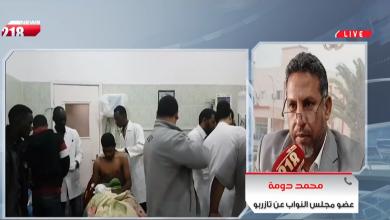 "Photo of ""دومة"" يروي تفاصل هجوم تازربو الإرهابي"