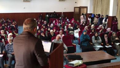 Photo of كلية العلوم صبراتة تنظم الملتقى الثاني للطلبة الجدد