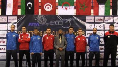 Photo of كرة الطاولة الليبية تشارك في البطولة العربية في تونس
