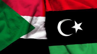 ليبيا - السودان