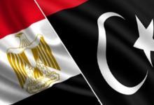 علمي ليبيا ومصر