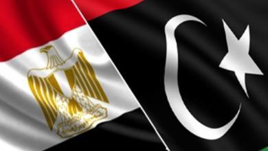 Photo of ليبيا تُوقّع اتفاقية تعاون اقتصادي مع مصر