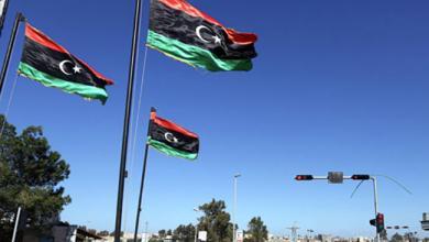 Photo of خطة لتحديث النظام الإحصائي في ليبيا