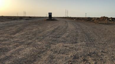 الحدود الليبية الجنوبية