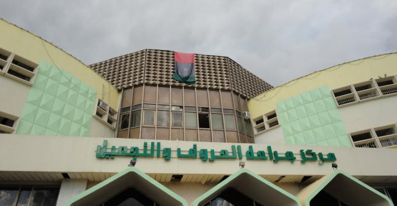 مستشفى جراحة الحروق والتجميل طرابلس