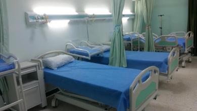 مستشفى سوسة