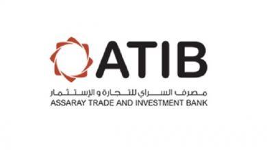 "Photo of ""السراي"" يُعلن عن مُبادرة لتمويل مشاريع خاصة"