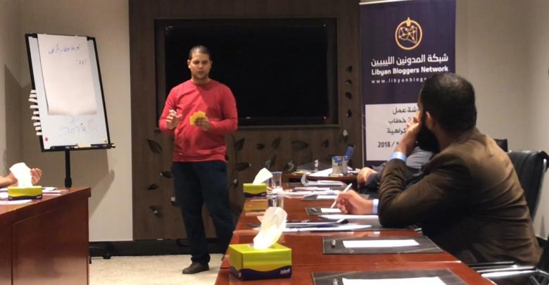 """نتيجة بحث الصور عن مصراتة.. """"المدونين الليبيين"""" تنبذ العنف والكراهية"""