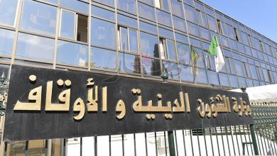 Photo of الجزائر تجتث التطرف وفقا لبرنامج علمي
