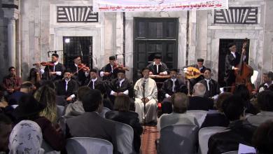 فرقة ليبيا للمالوف والموشحات - حفلة تونس
