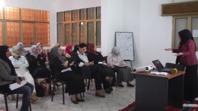 نساء بنغازي يحتفين في اليوم العالمي لمناهضة العنف ضد المرأة