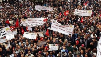 Photo of إضراب في تونس بسبب قلة الأجور