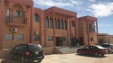 مكتب التربية والتعليم درج
