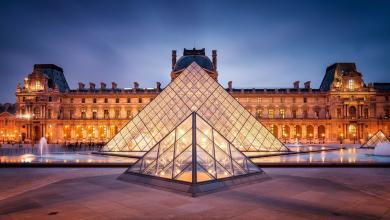 متحف اللوفر الفرنسي