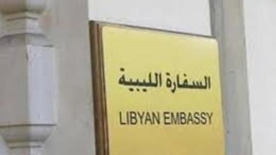 Photo of شبهة خطأ طبي بوفاة سيدة ليبية في مصر