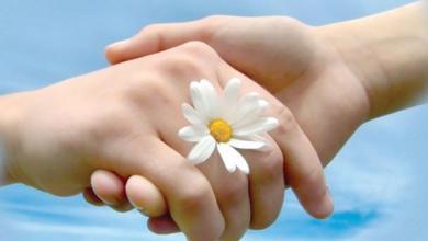 Photo of اليوم العالمي للتسامح