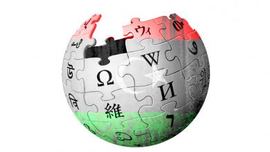 """Photo of """"تكريم حزين"""" من """"ويكيبيديا"""" لليبي.. ماذا فعلت؟"""