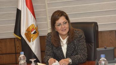 وزيرة التخطيط المصرية هالة سعيد