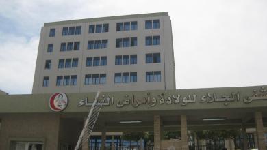 Photo of البعثة تدين الاعتداء على مستشفى الجلاء بطرابلس