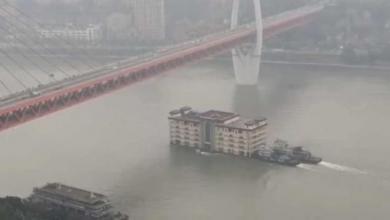 Photo of في الصين.. مبنى يطفو على وجه الماء