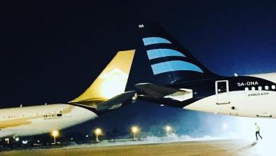 مواصلات المؤقتة: على شركات الطيران اتباع سياسة التقشّف