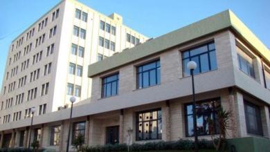 مستشفى الجلاء للنساء والولادة