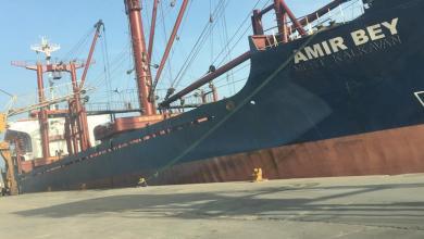 صورة نشاط اقتصادي في ميناء بنغازي البحري