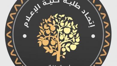 صورة اعتصام جامعة بنغازي يؤجل الامتحانات