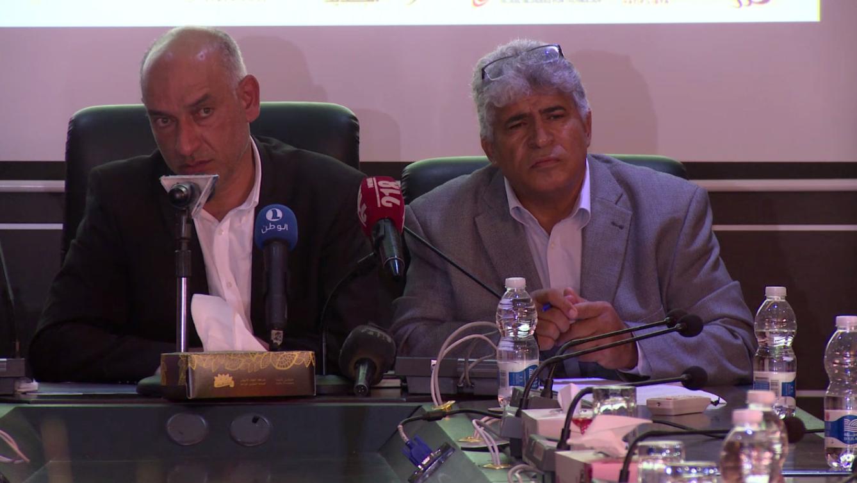 الشركة الليبية للبريد والاتصالات