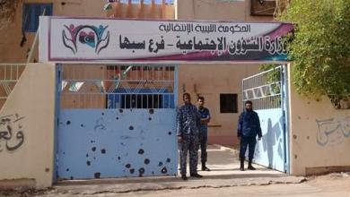 """صورة """"حراسة الأهداف الحيوية"""" ينشر قواته في سبها"""