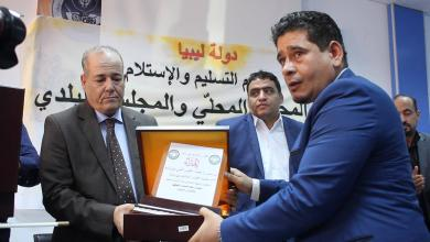 Photo of اعليوان يتسلّم مهامه عميدا لبلدية بني وليد