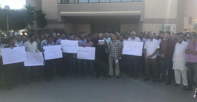 وقفة احتجاجية لموظفو جامعة مصراتة