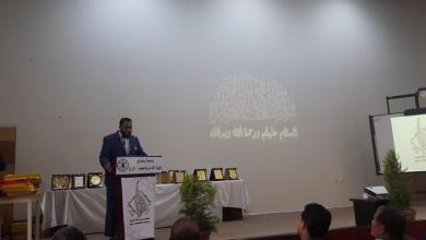 Photo of مؤتمر حول مستقبل اللغة العربية في المرج