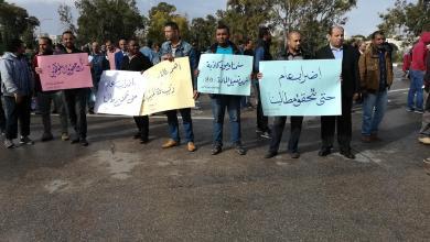 صورة احتجاجات وتلويح بإضراب عام في الجامعات