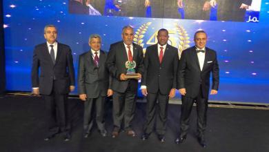 تكريم مصرف الجمهورية بجائزة اتحاد المصارف العربية